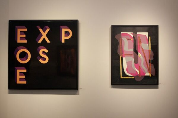 GARY X PREF, installation view