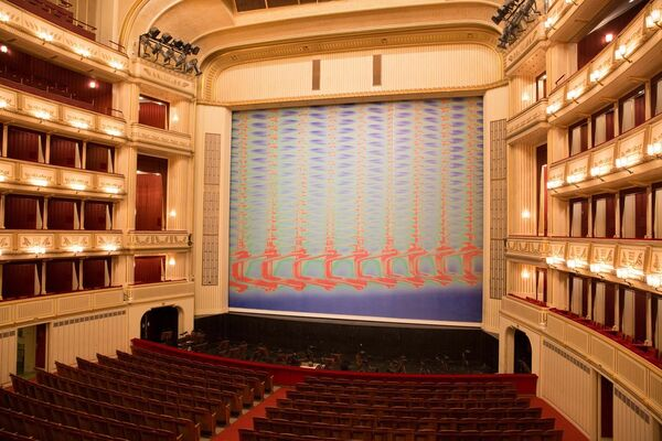 Safety Curtain 2016/2017 by Tauba Auerbach, installation view