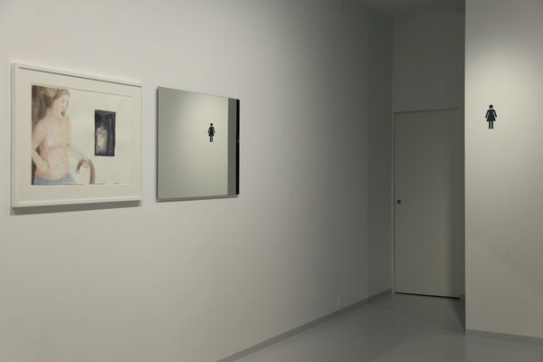 Kinder Album | Effective Reflection, installation view