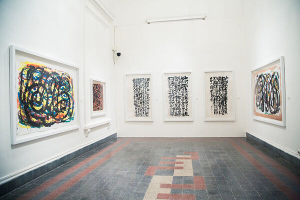 The Spirit of Ink by Lim Tze Peng, installation view