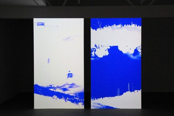 Takao Minami: Difference Between, installation view