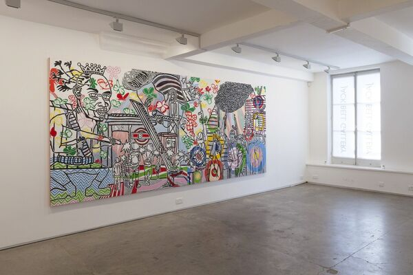 Boris Nzebo, Ne Tirez Pas, installation view