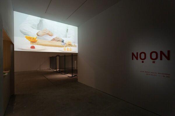 事 故 NO ON:Joyce Ho Solo Exhibition, installation view