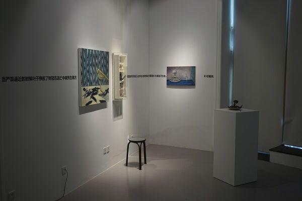 Interior, installation view