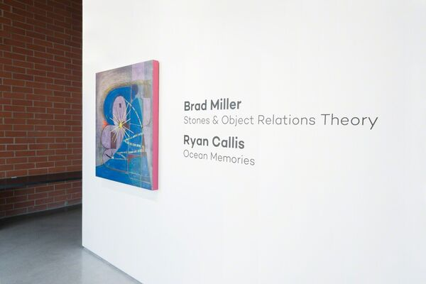 Brad Miller: Stones & Object Relations Theory, installation view