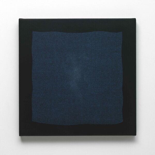 Shirazeh Houshiary, 'Untitled', 2008