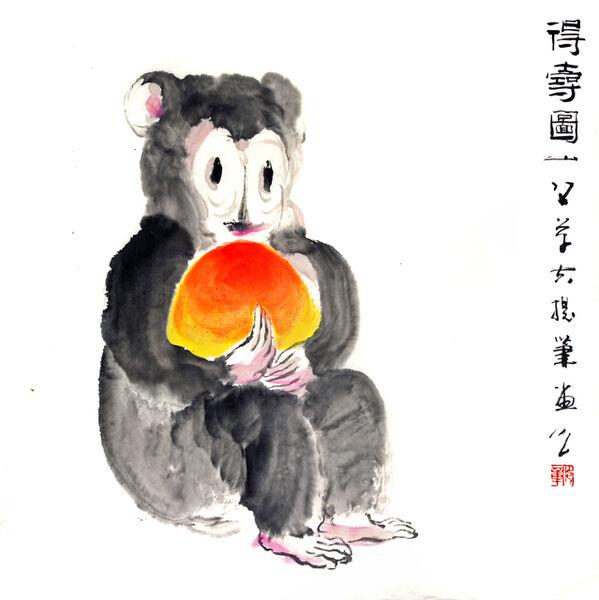 Ling Yang Chang, '得壽圖 (Longevity)', 2014