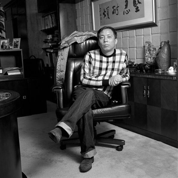 Wang Fan 王凡, 'Shanghai', 2011