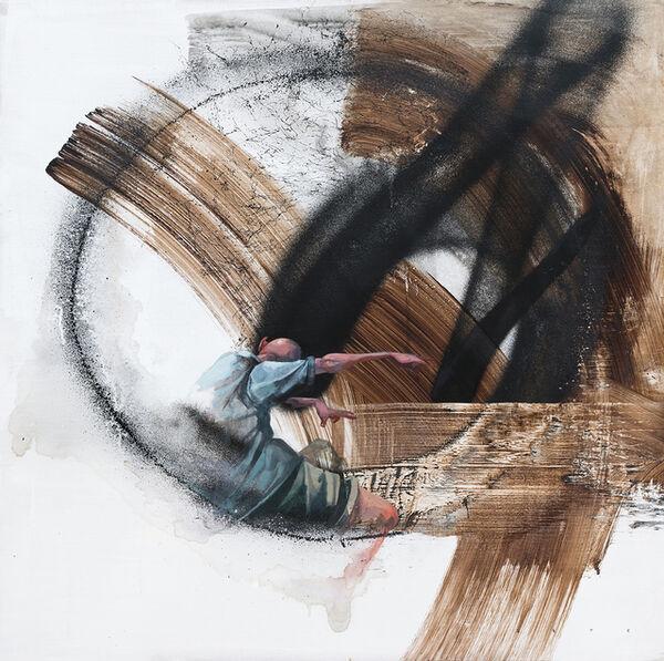 Sepe, 'The Loop 1', 2018