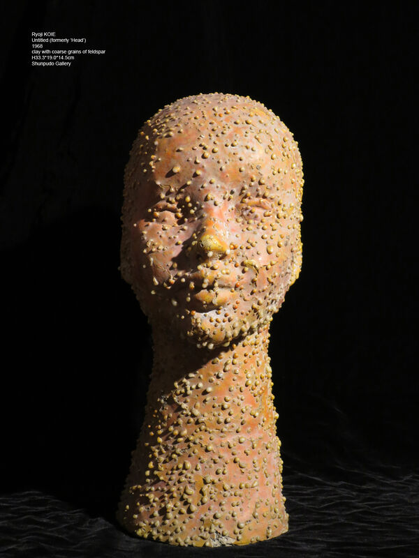 Ryoji KOIE, 'Head', 1968, Sculpture, Fired clay, Shunpudo Gallery