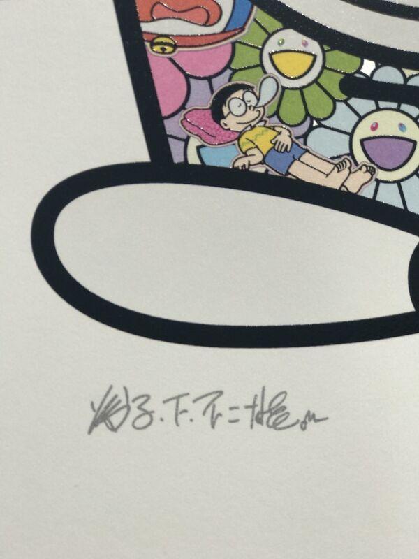 Takashi Murakami, 'Hip Hip Hurrah!', 2020, Print, Silkscreen, Viacanvas