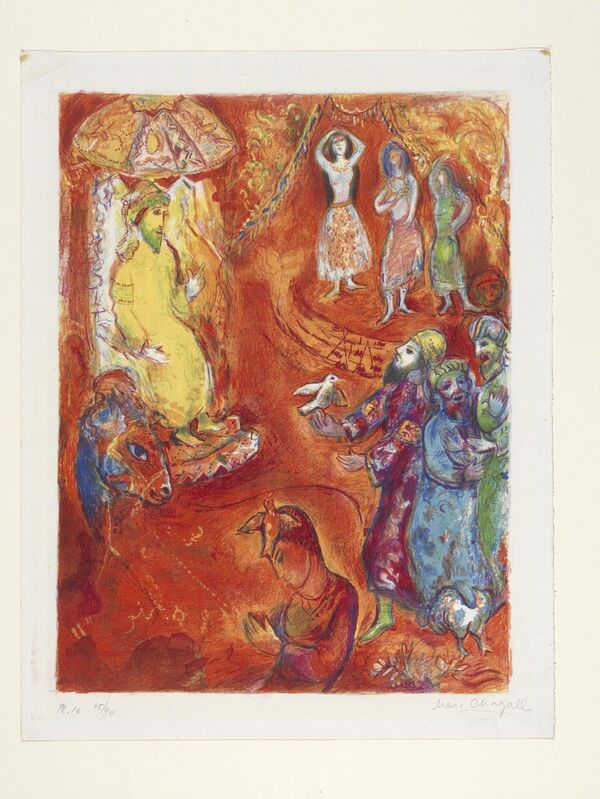 Marc Chagall, 'Now the King Loved Sciend and Geometry', 1948, Print, Ink on paper, Indianapolis Museum of Art at Newfields