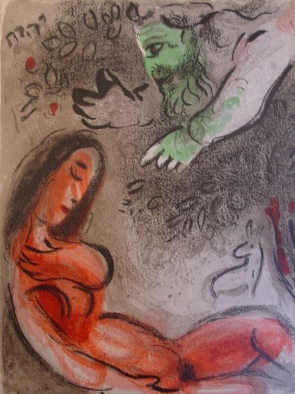 Marc Chagall, 'Eve Incurs God's Displeasure ', 1960, Print, Lithograph, Georgetown Frame Shoppe