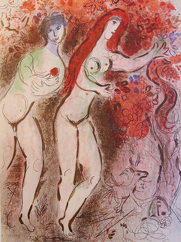 Marc Chagall, 'Adam and Eve and the Forbidden Fruit', 1960, Print, Lithograph, Georgetown Frame Shoppe