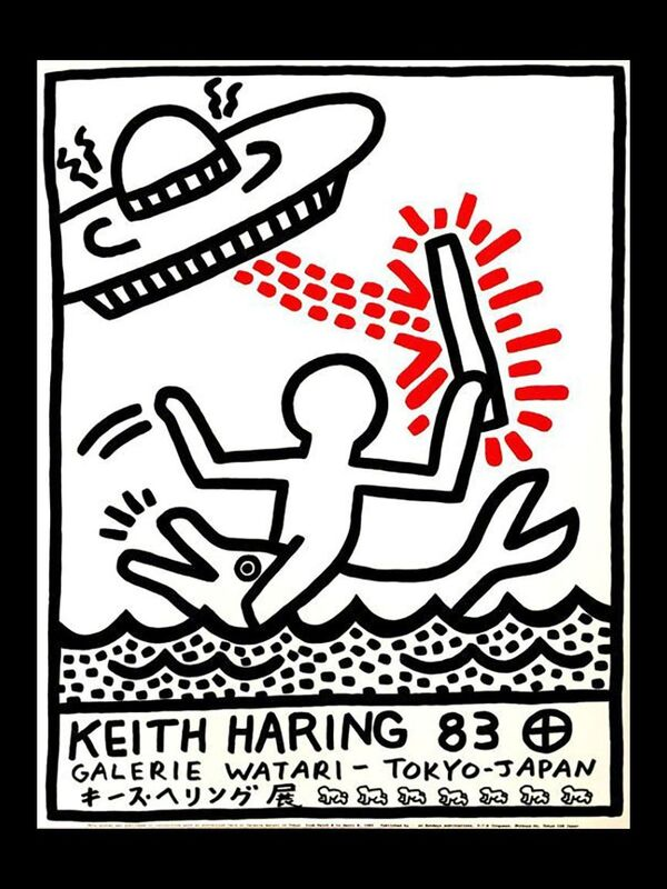 Keith Haring, 'Keith Haring Galerie Watari poster 1983', printed later , Posters, Offset lithograph, Lot 180