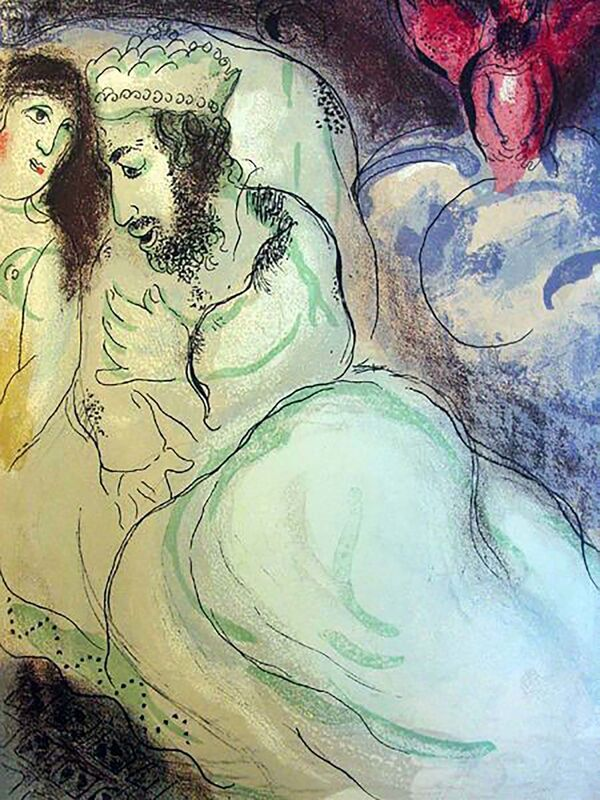 Marc Chagall, 'Sarah and Abimelech', 1960, Print, Lithograph, Georgetown Frame Shoppe
