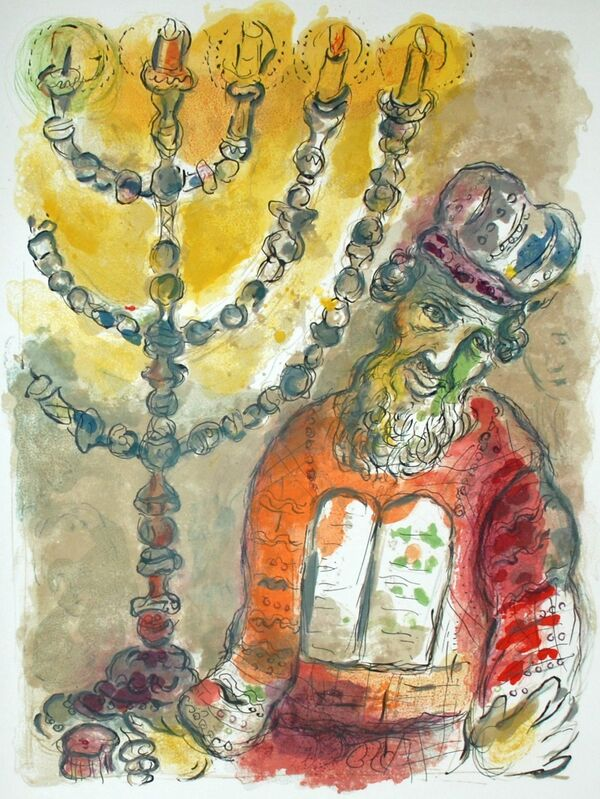 Marc Chagall, 'Thou Shalt Anoint Aaron, The Story Of The Exodus', 1966, Print, Original Lithograph, Inviere Gallery