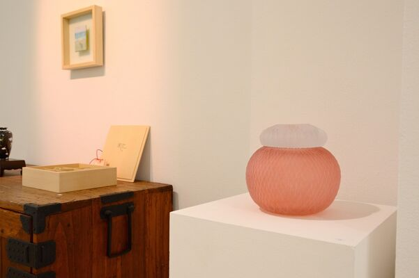 Goodbye Traditions!, installation view