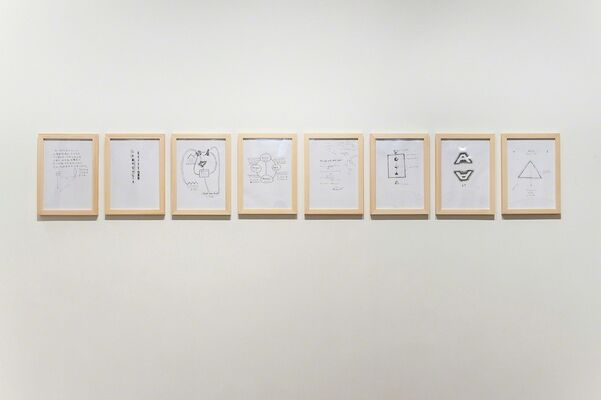 """""""Press the Button"""" 
