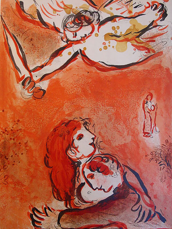 Marc Chagall, 'The Face of Israel', 1960, Print, Lithograph, Georgetown Frame Shoppe