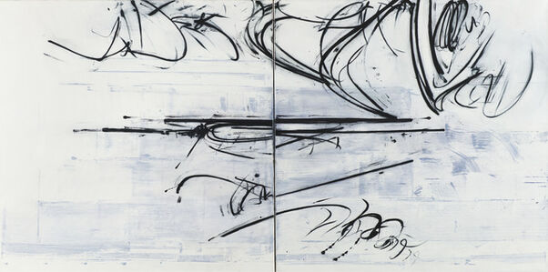 Jill Moser, 'Ink & Murmur', 2017