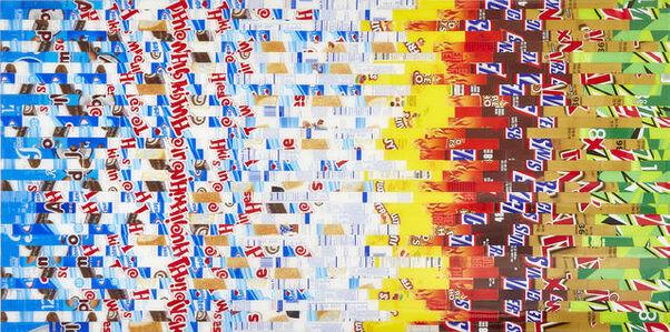 Patrick Dintino, 'Sweetooth', 2020