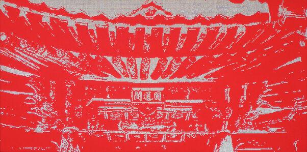 Whang Inkie, 'An Old Breeze-Won Tong Gak 2', 2007
