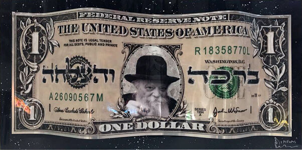 Alain Mimouni, 'One Dollar Rabbi - Wall Sculpture', 2020