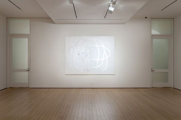 UDO NÖGER: Sublime, installation view