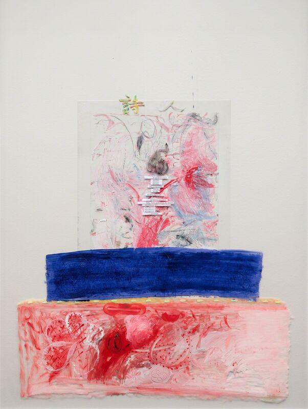 Xu Jiong 许炯, 'Poet', 2014-2019, Mixed Media, Acrylic pigment mixed media, Each Modern