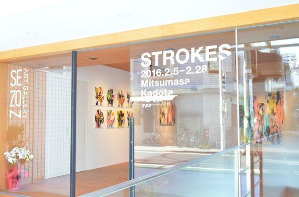 """Mitsumasa Kadota Solo Exhibition """"STROKES"""", installation view"""
