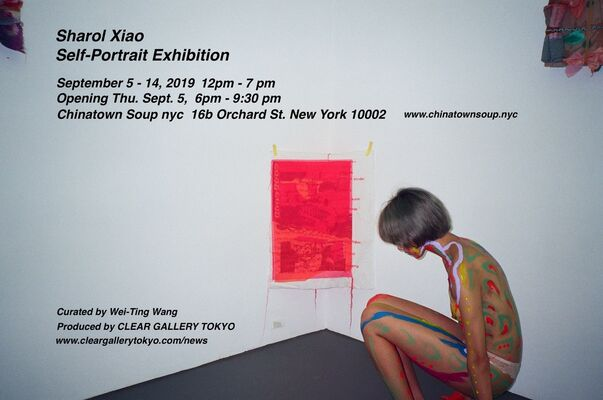 """""""Self-Portrait Exhibition"""" by Sharol Xiao, installation view"""