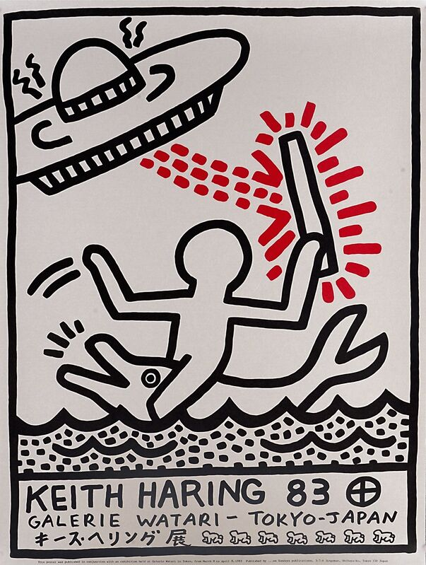 Keith Haring, 'Watari Exhibition Poster', 1983, Print, Offset lithograph in color, Rago/Wright