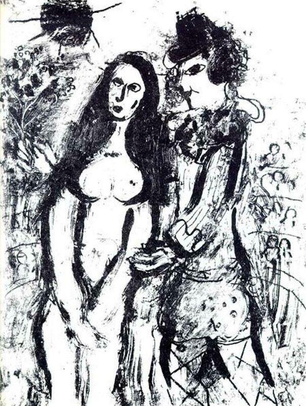 Marc Chagall, 'Le Clown Amoureux M. 394 Portfolio: Lithographs Book II', 1963, Print, Lithograph, Fine Art Acquisitions Dali