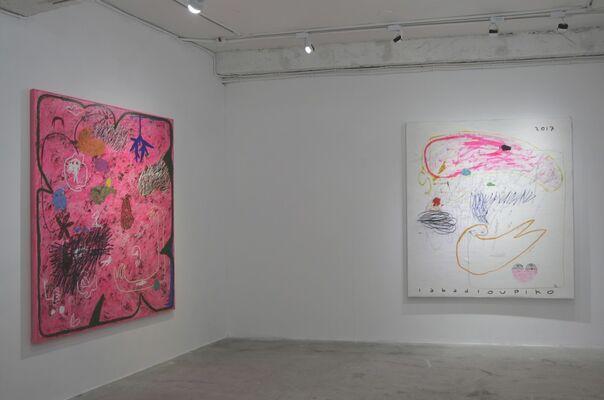 The Storm of Perception: Iabadiou Piko Solo Exhibition, installation view