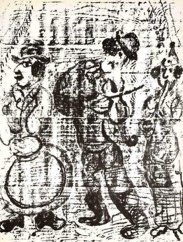Marc Chagall, 'The Wandering Musicians M. 396 Portfolio: Lithographs Book II', 1963, Print, Lithograph, Fine Art Acquisitions Dali