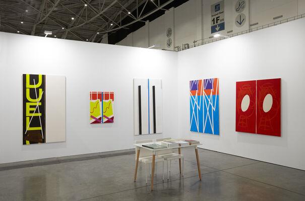 galerie frank elbaz at Taipei Dangdai 2020, installation view