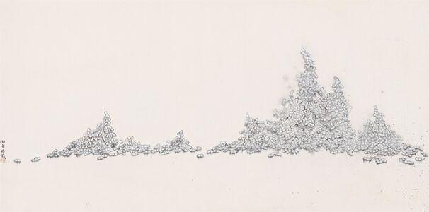 ZHANG YANZI 章燕紫, 'Antibodies 1', 2016