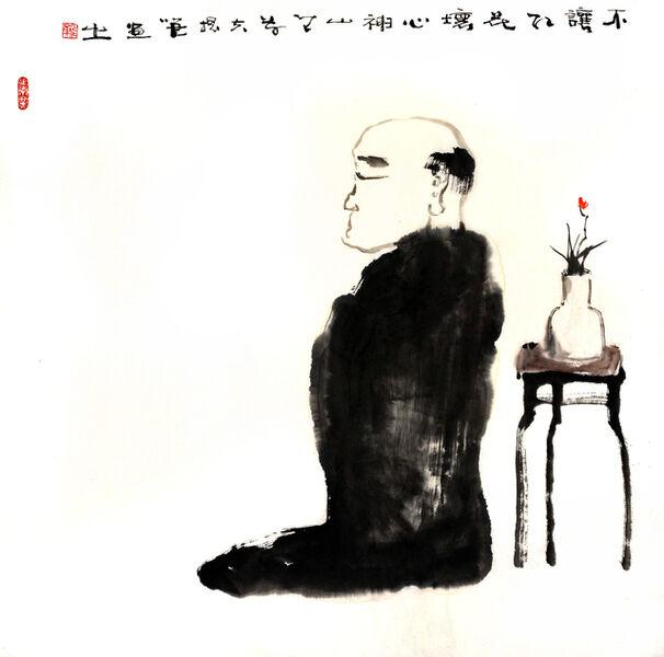 Ling Yang Chang, '不讓紅花壞心神 (Do not disturb by the red flower)', 2014