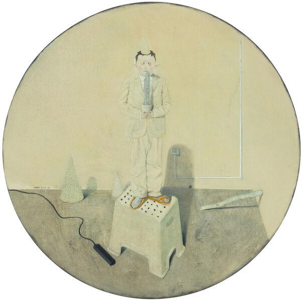 Mi Jie, 'Your Happiness My Sorrow No.2', 2014