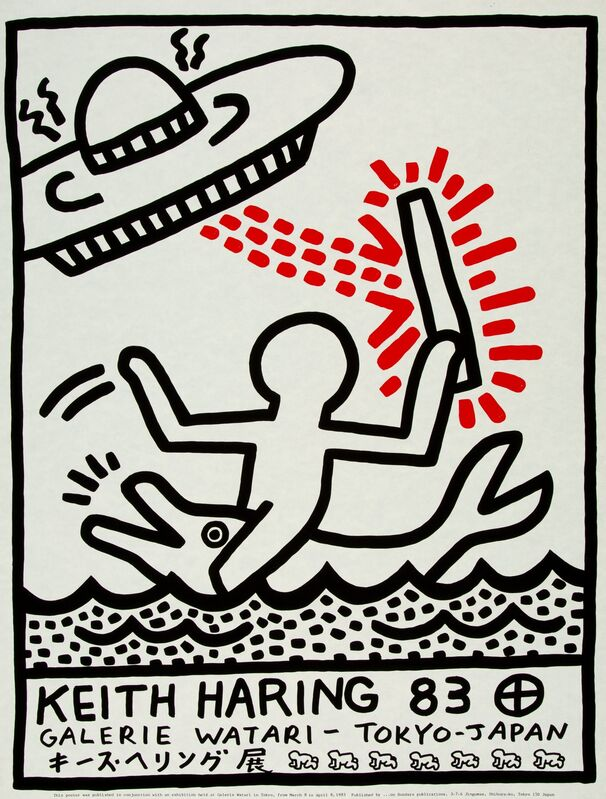 Keith Haring, 'Galerie Watari, exhibition poster', 1983, Print, Offset lithograph in colors on Japanese pearlescent paper, Heritage Auctions