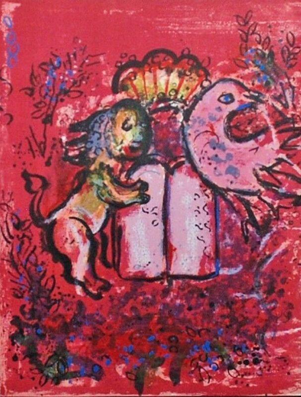 Marc Chagall, 'Jerusalem Windows - Lion and Dove', 1962, Print, Lithograph, Hidden