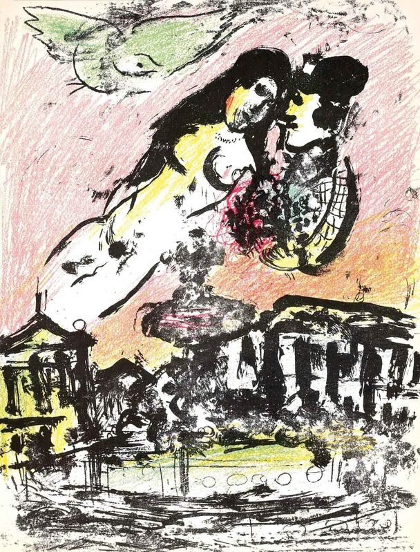 Marc Chagall, 'The Lovers' Heaven (M.393', 1963, Print, Lithograph, Martin Lawrence Galleries