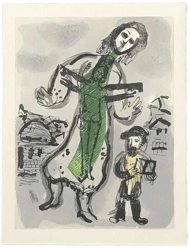 """Marc Chagall, 'OU EST LE JOUR (""""LES POEMES"""")', 1968, Print, WOODCUT, Gallery Art"""