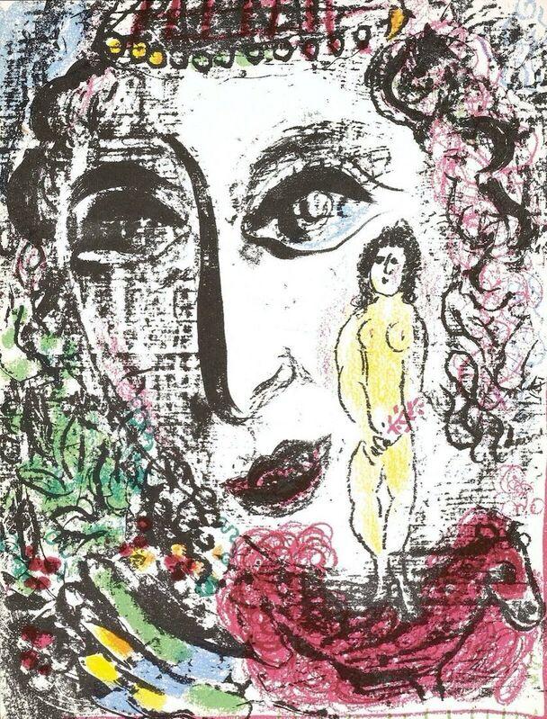 Marc Chagall, 'Apparition At The Circus M. 392', 1963, Print, Lithograph, Fine Art Acquisitions Dali
