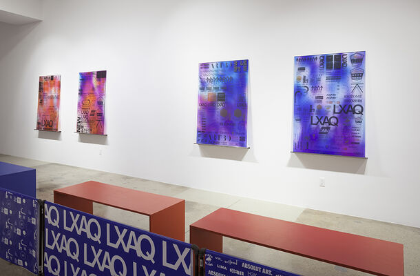 Your Logo Here, installation view
