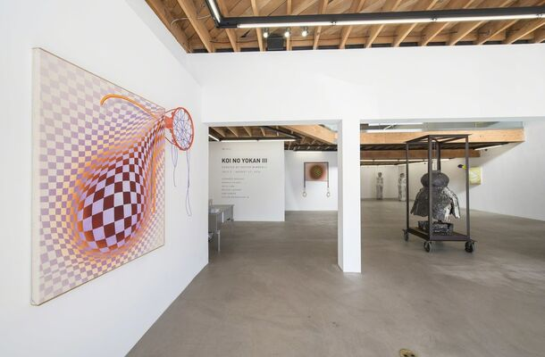 Koi No Yokan III, installation view