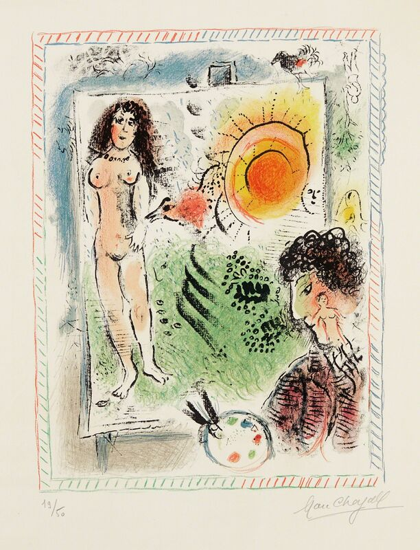 Marc Chagall, 'Le Soleil de l'atelier (Sun in the Workshop)', 1971, Print, Lithograph in colors, on Arches paper, with full margins, Phillips