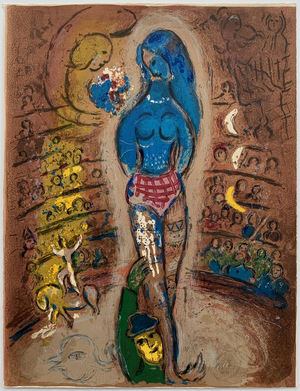Marc Chagall, 'The Dancer and the yellow Clown', 1967, Print, Original lithograph in colors, Galerie Fetzer