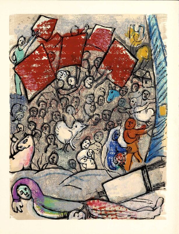 Marc Chagall, 'Dans Notre Rue (Poèmes, #19)', 1968, Print, Woodcut, Martin Lawrence Galleries
